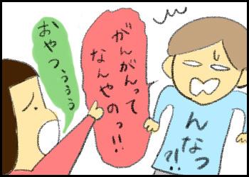 20150508_02.jpg