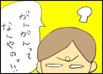 20150508_04.jpg
