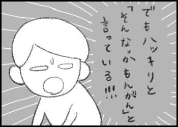 20150509_07.jpg