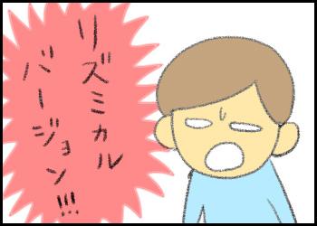 20150509_04.jpg