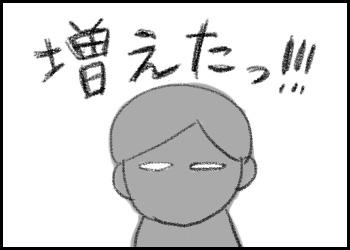 20150509_09.jpg