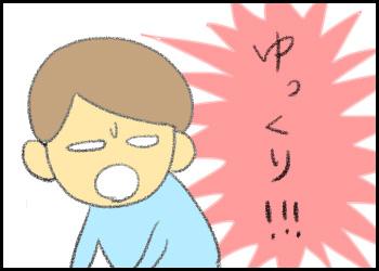 20150509_06.jpg