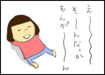 20150509_05.jpg