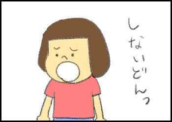 20150511_01.jpg