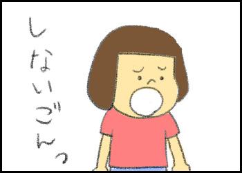 20150511_02.jpg