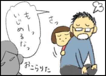 20150510_04.jpg