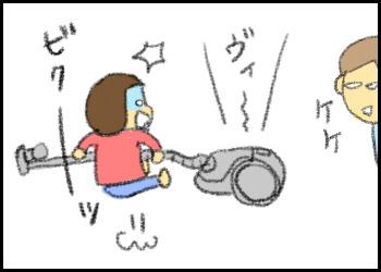 20150510_03.jpg