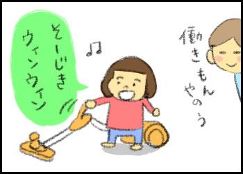 20150510_01.jpg