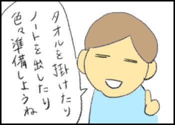 20150512_04.jpg