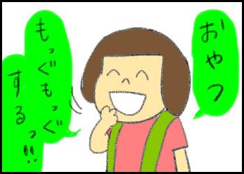 20150512_06.jpg