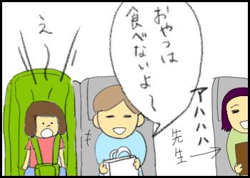 20150512_08.jpg