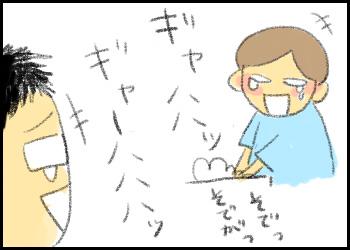 20150513_05.jpg