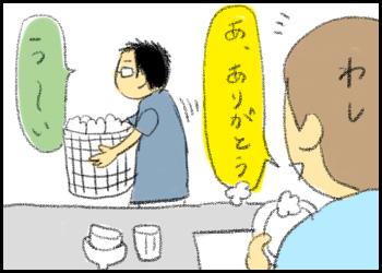 20150513_01.jpg