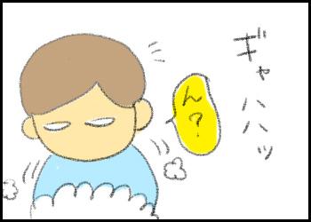 20150513_02.jpg