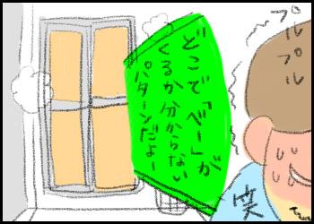 20150515_05.jpg
