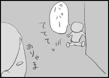 20150518_03.jpg