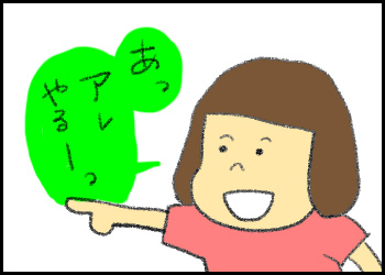 20150520_02.jpg