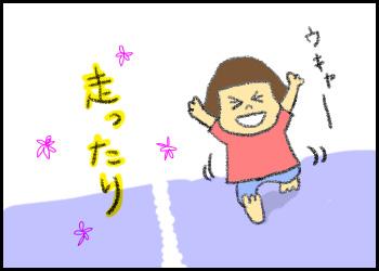 20150520_04.jpg