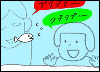 20150522_03.jpg