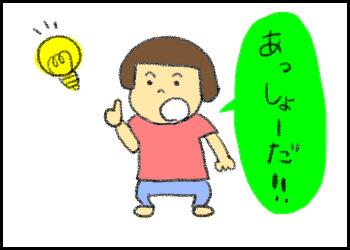 20150522_01.jpg