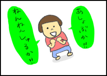 20150522_04.jpg