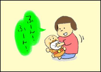 20150525_05.jpg