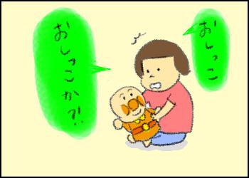 20150525_07.jpg