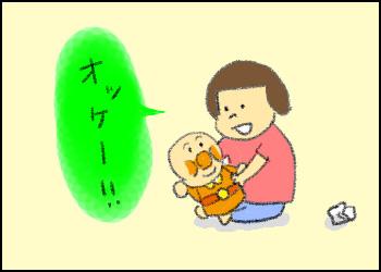 20150525_06.jpg