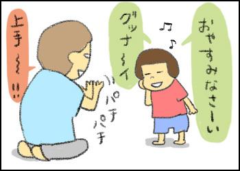 20150529_03.jpg