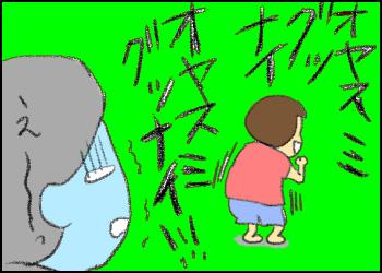 20150529_06.jpg