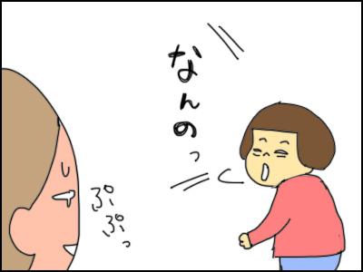 20150601_09.jpg