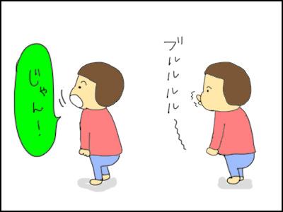 20150601_04.jpg