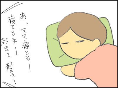 20150603_04.jpg