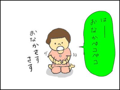 20150603_02.jpg