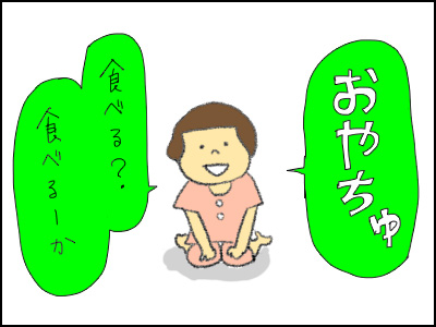 20150603_03.jpg