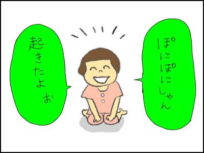 20150603_01.jpg
