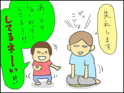 20150604_04.jpg