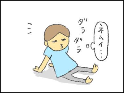 20150605_03.jpg