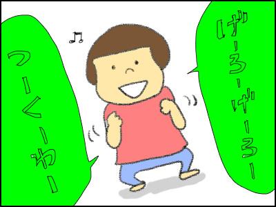 20150611_04.jpg
