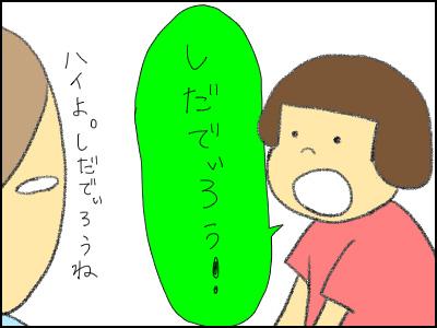 20150611_02.jpg