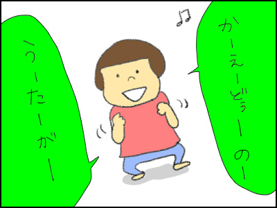 20150611_03.jpg