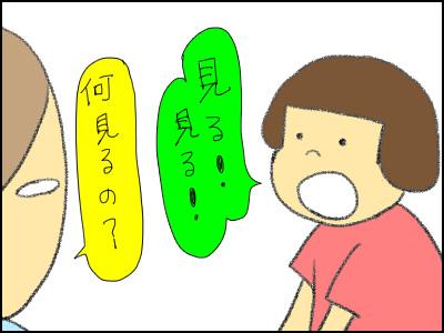 20150611_01.jpg