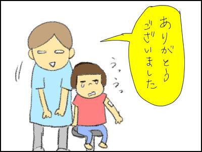 20150616_07.jpg