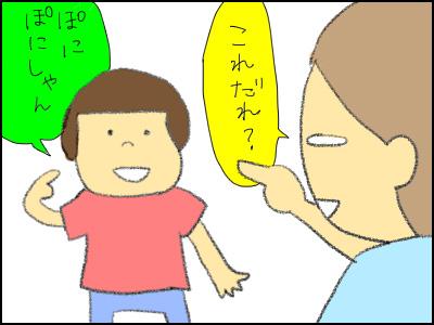20150616_01.jpg