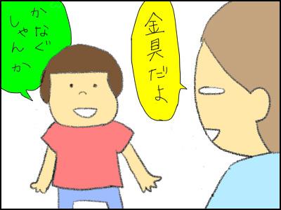 20150616_06.jpg