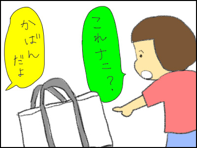 20150616_03.jpg