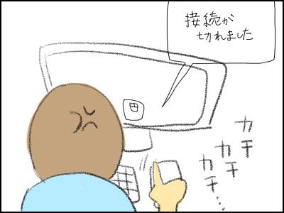 20150615.jpg