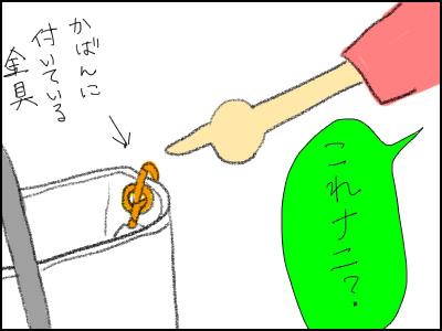 20150616_05.jpg