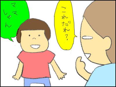 20150616_02.jpg