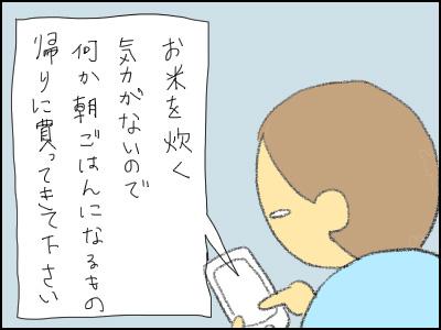 20150617_02.jpg
